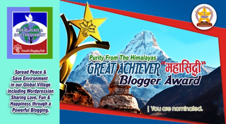 "GREAT ACHIEVER ""महासिद्धी"" BLOGGER AWARD I (GAMBA I)"